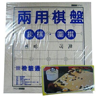 ~文具通~TRIUMPH BRAND 凱旋 圍棋附 木棋板 M6010002
