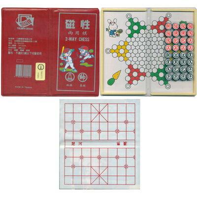 【文具通】TRIUMPH BRAND 凱旋 迷你 磁性 2用 兩用棋 跳棋+象棋 M6010020