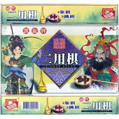 ~文具通~TRIUMPH BRAND 凱旋 磁性兩用棋 跳棋象棋 M6010021