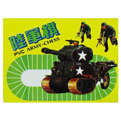 【文具通】凱旋POP陸軍棋 M6010025