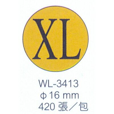 【文具通】華麗牌WL-3413 XL SIZE標籤16mm 420pcs M7010168