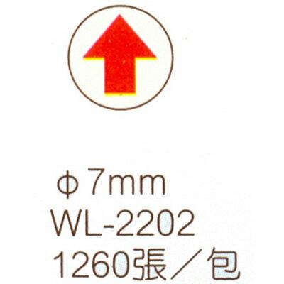 【文具通】華麗牌箭頭標籤WL-2202 7mm 1260pcs M7010216