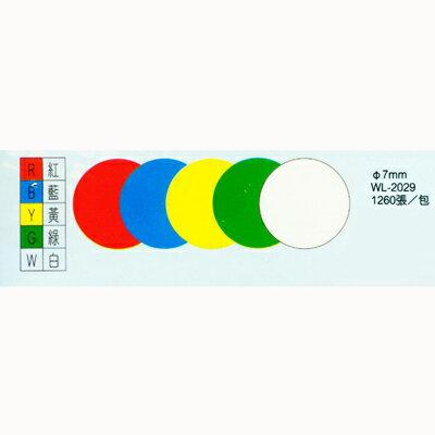 【文具通】華麗牌彩色圓點標籤WL-2029藍 7mm 1260ps M7010224