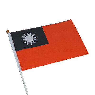 【文具通】2號 小國旗 手拿旗 塑膠材質面 旗面 附桿 金色塑膠頭 1FP02A M8010004