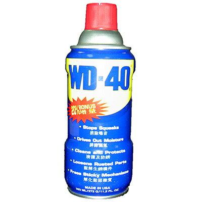 【文具通】WD-40 多功能 除銹 去污 潤滑劑 約333ml M9010138