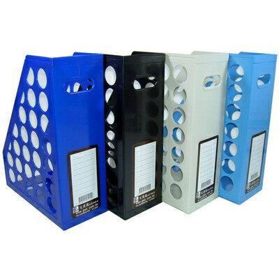【文具通】文具通開放雜誌箱[藍]圓孔6800# N1010113
