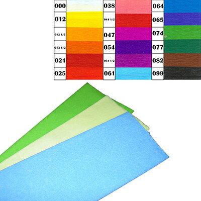 【文具通】Beatrix Peacock Crepe 崧億 皺紋紙 064 天藍色 P1040018