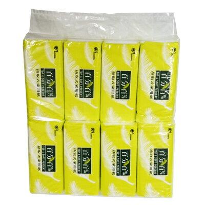 【文具通】百分百抽取式衛生紙1串8包入100抽P1040101
