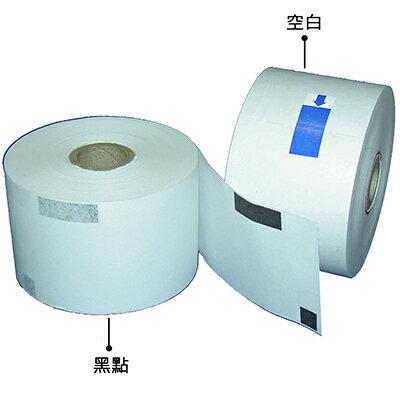 【文具通】收銀機空白紙黑點寬4.4cm P1090007