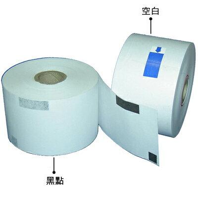 【文具通】收銀機空白紙寬4.4cm P1090018