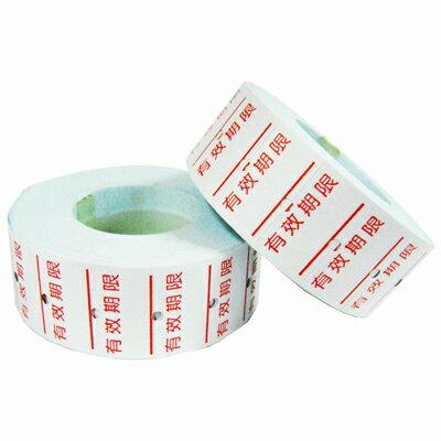 【文具通】1Y 單排 標價機 用紙 貼紙 有效期限 約1.2x2.2cm P1090024