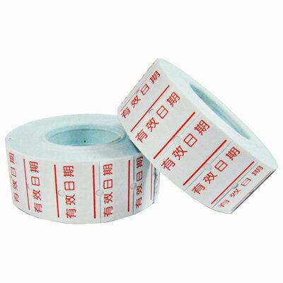 【文具通】1Y單排標價機用紙 有效日期 1.2x2.2 P1090025