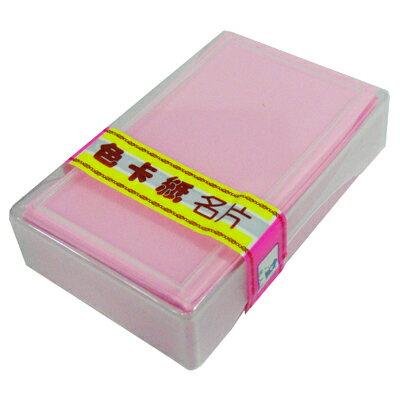 【文具通】進口單色名片紙粉紅 P1260012
