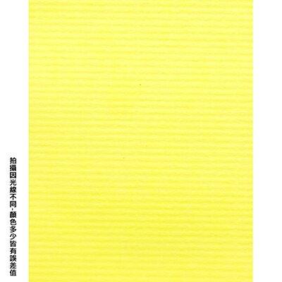 【文具通】全開粉彩紙2 黃膚 P1330004