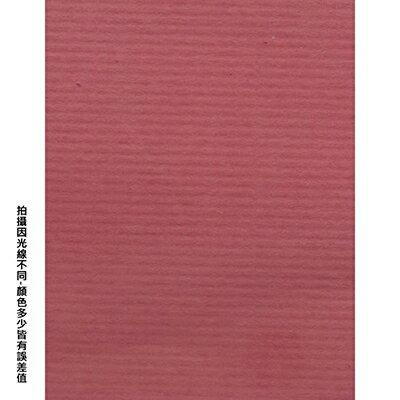 【文具通】全開粉彩紙21粉紅P1330023