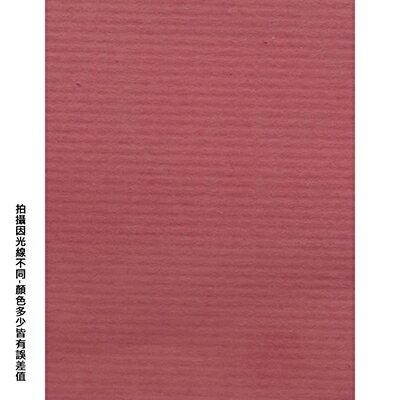【文具通】A4 袋入粉紅色粉彩紙25入21# P1330200