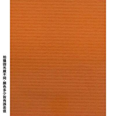 【文具通】A4 袋入橘色粉彩紙25入25# P1330207