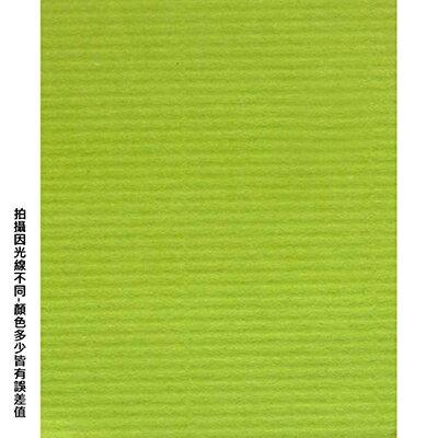 【文具通】A4 袋入草綠色粉彩紙25入27# P1330208