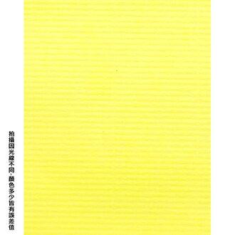【文具通】A4 袋入鵝黃色粉彩紙25入02# P1330241
