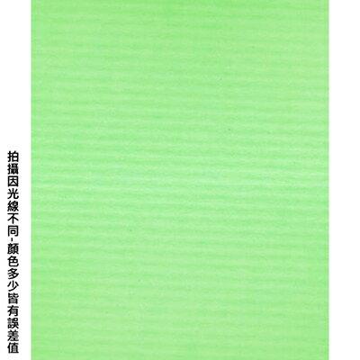 【文具通】台紐A4淺綠色袋入粉彩紙25入A072# P1330249
