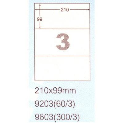 【文具通】阿波羅9203影印自黏標籤貼紙3格210x99mm P1410030
