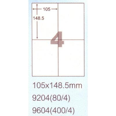 【文具通】阿波羅9204影印自黏標籤貼紙4格105x149mm P1410031