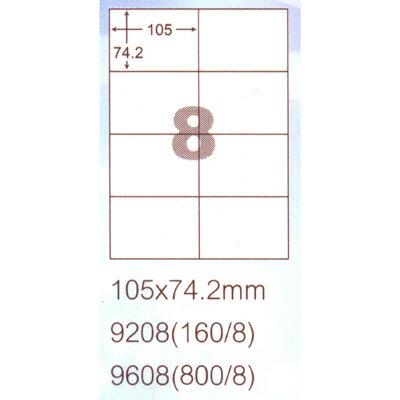 【文具通】阿波羅9208影印自黏標籤貼紙8格105x74.2mm P1410139
