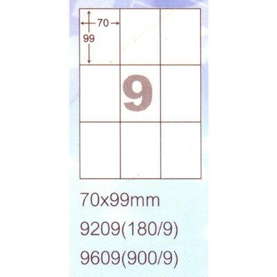 【文具通】阿波羅9209影印自黏標籤貼紙9格70x99mm P1410140