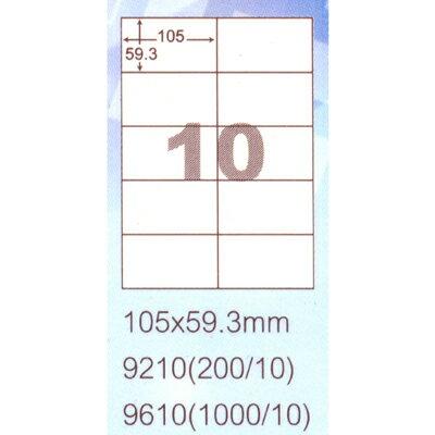 【文具通】阿波羅9210影印自黏標籤貼紙10格105x59.4mm P1410141