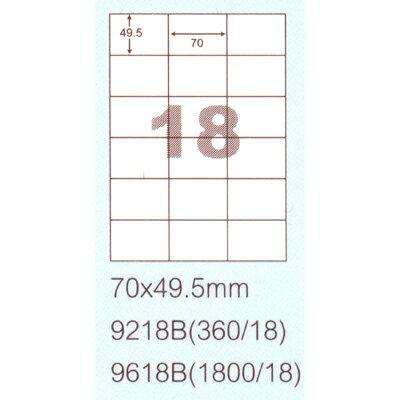 【文具通】阿波羅9218B影印自黏標籤貼紙18格70x49.5mm P1410147