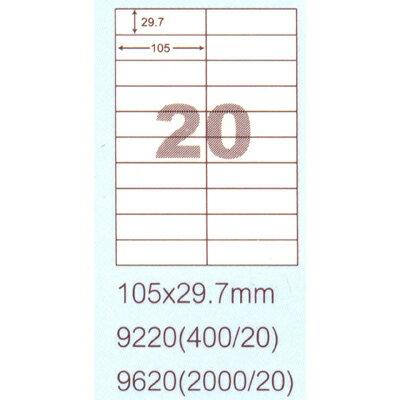 【文具通】阿波羅9220影印自黏標籤貼紙20格105x29.7mm P1410148