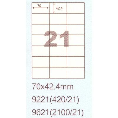 【文具通】阿波羅9221影印自黏標籤貼紙21格70x42.4mm P1410149