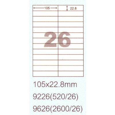 【文具通】阿波羅9226影印自黏標籤貼紙26格105x22.8m P1410152