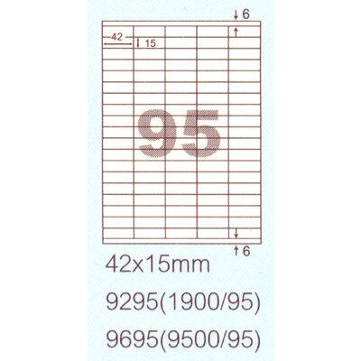 【文具通】阿波羅9295影印自黏標籤貼紙95格42x15mm P1410157