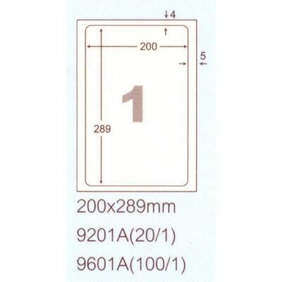 【文具通】阿波羅9201A影印自黏標籤貼紙1格切圓角200x273mm P1410158