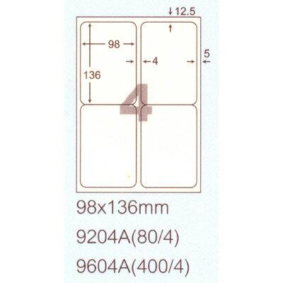 【文具通】阿波羅9204A影印自黏標籤貼紙4格切圓角98x136mm P1410160