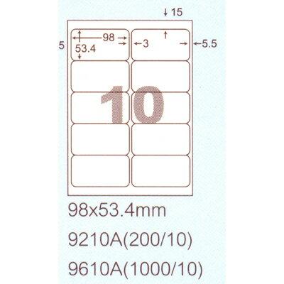 【文具通】阿波羅9210A影印自黏標籤貼紙10格切圓角98x53.4mm P1410162