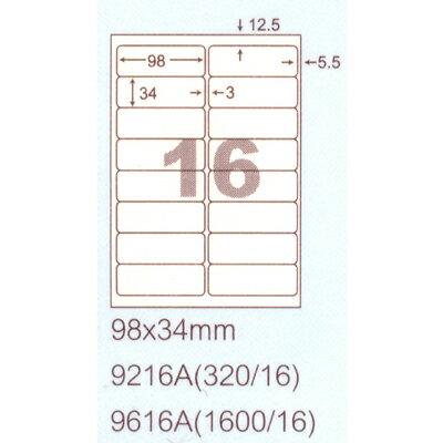 【文具通】阿波羅9216A影印自黏標籤貼紙16格切圓角98x34mm P1410165