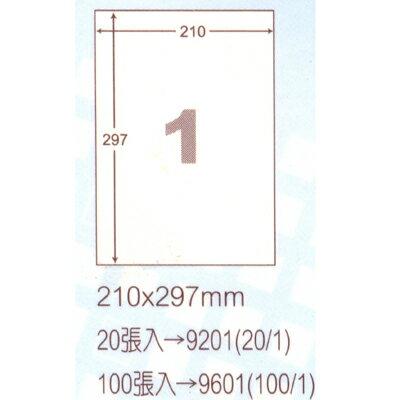 ~文具通~阿波羅9201B淡藍影印自黏標籤貼紙全張297x210mm P1410192