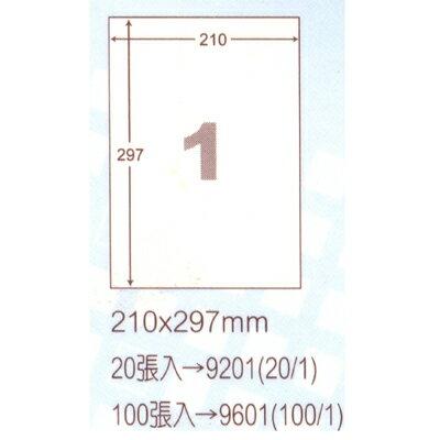 【文具通】阿波羅9501螢紅影印自黏標籤貼紙全張297x210mm P1410196