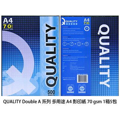 【文具通】QUALITY A4 70 gsm 影印紙 500入 出貨藍色包裝及橘色包裝為隨機不可挑選(白色包裝紙質較白,若對顏色要求者請勿訂購。) P1410292