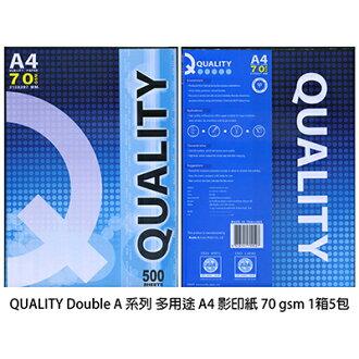 【文具通】QUALITY A4 70 gsm 多用影印紙 500入 藍包裝 P1410292