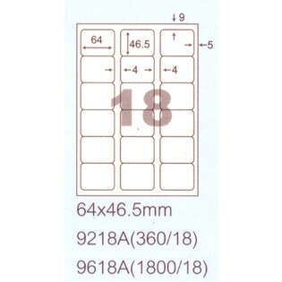文具通OA物流網:【文具通】9218A影印自黏標籤貼紙18格切圓角64x46.5mmP1410307