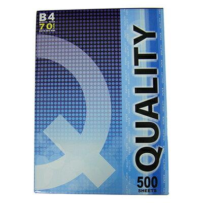 【文具通】QUALITY B4 70gsm 影印紙 500入 出貨藍色包裝及橘色包裝為隨機不可挑選(白色包裝紙質較白,若對顏色要求者請勿訂購。) P1410319