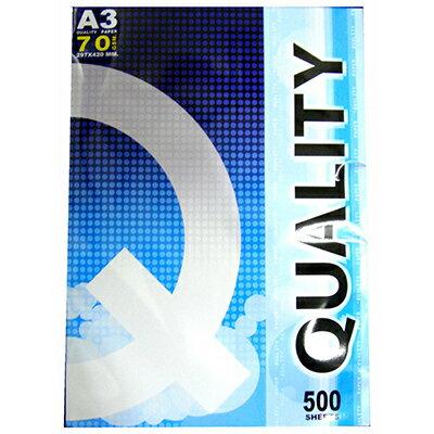 【文具通】QUALITY A3 70gsm 影印紙 500入 出貨藍色包裝及橘色包裝為隨機不可挑選(白色包裝紙質較白,若對顏色要求者請勿訂購。) P1410333