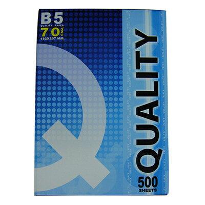 【文具通】QUALITY B5 70gsm 影印紙 500入