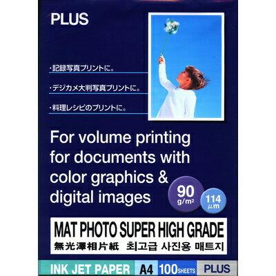 【文具通】PLUS 45-933無光澤相片紙 100入 P1410363