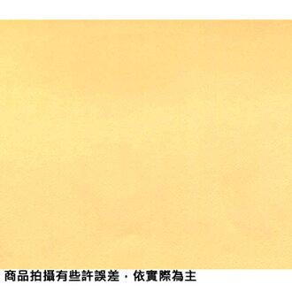 【文具通】A4 80P影印紙.淺桔150#膚 P1410480