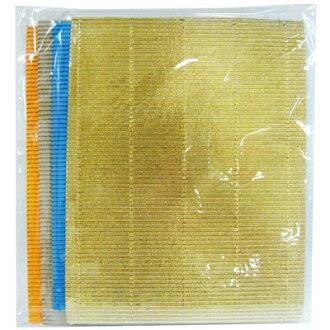 【文具通】16K DIY瓦楞紙材料包 P1470080