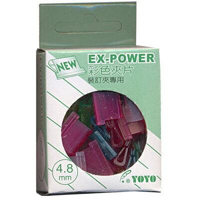 【文具通】1206彩色塑膠非訂書針16x4mm 中 P2070010